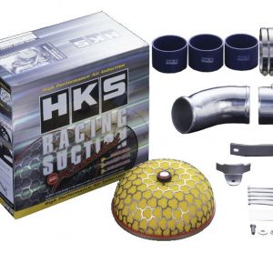HKS Dual Racing Suction Reloaded Intake Kit, for Nissan 370Z, 2009-2014
